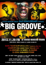 131129_Flyer_Front_450