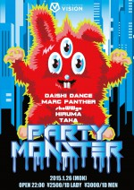 1.26PARTY MONSTER