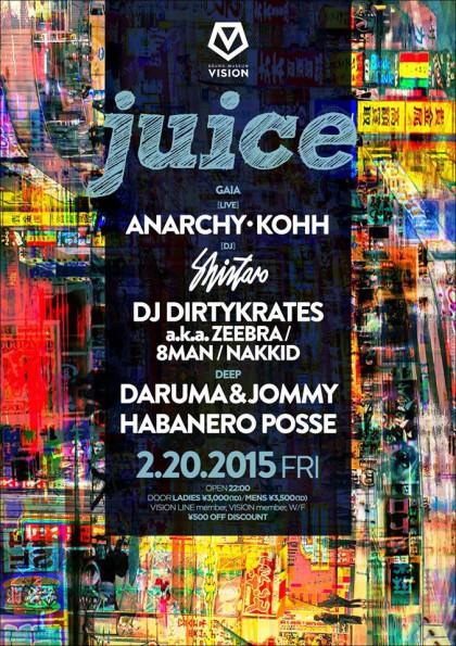 2.20_juice_OMOTE