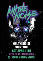 Kill The Noise OMOTE
