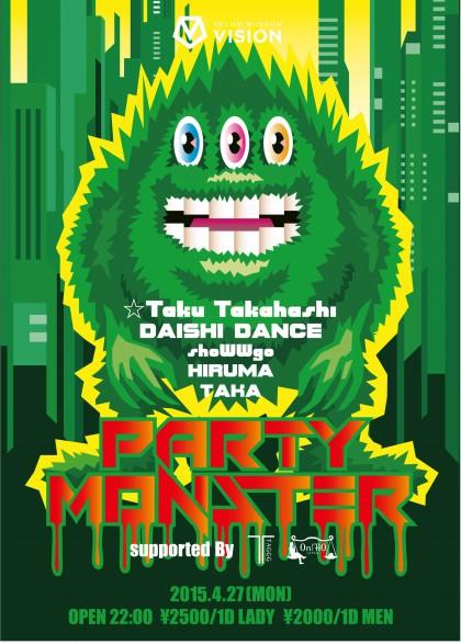 4.27(月)PARTY MONSTER