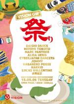 5.5(火)VISION GW祭り