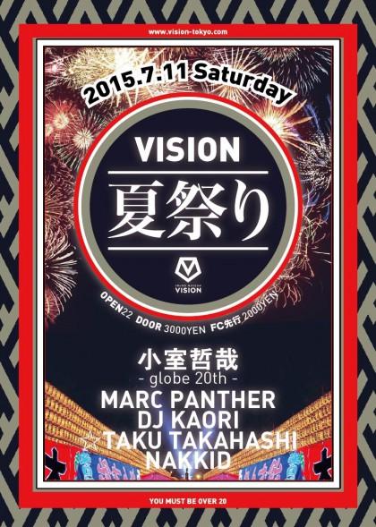 7.11VISION夏祭り OMOTE