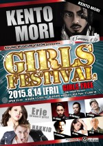 8.14 GIRLS FESTIVAL OMOTE