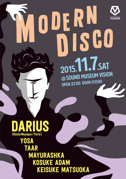 11.7(土)MODERN DUSCO OMOTE