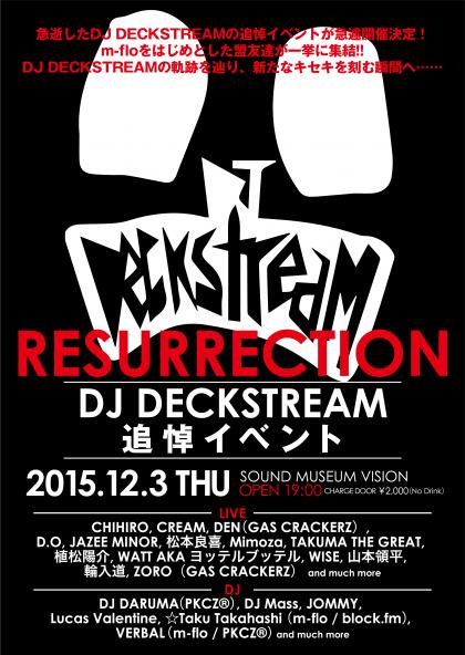 1203_deckstream_A0+