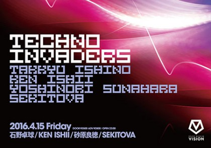 TECHNO INVADER_2.13