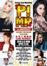 8.8(月)PIMP