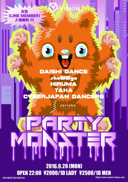 PARTY_MONSTER