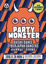 partymonster161128v-01