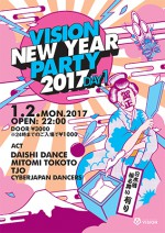 vision_2017_day1_A5_1202_ol.ai