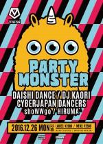 partymonster161226v-01