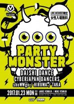 partymonster170123-01