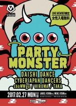 partymonster170227-01
