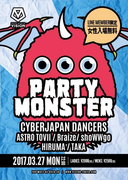 partymonster170327_f