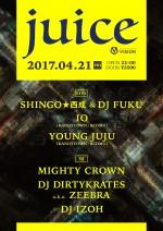 170421_juice_5