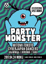 4.24PARTY MONSTER