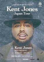 5.3 Kent Jones Ver2 flyer