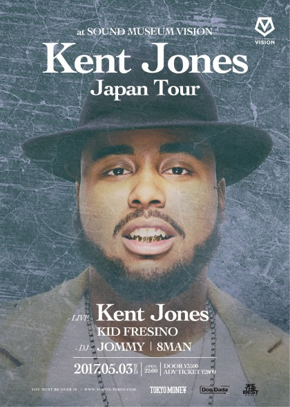 5.3 Kent Jones Ver2 flyer