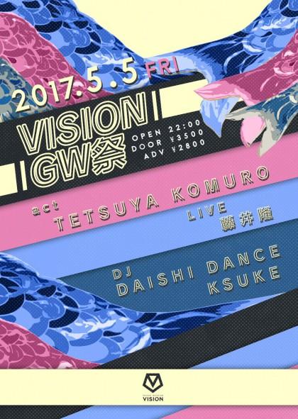 5.5 VISION GW祭り