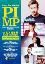 8.14(月)PIMP