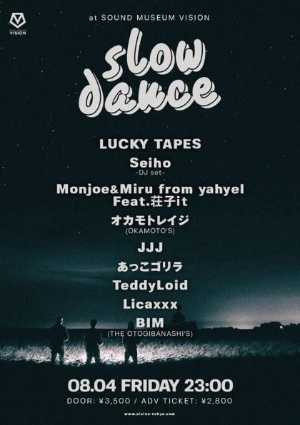 8.4(土)Slow dance