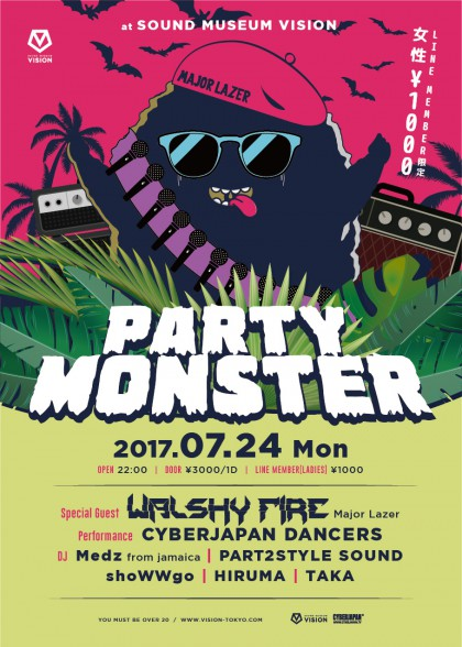 partymonster170724v_f