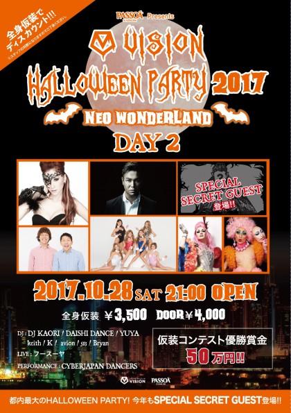 10.28 Halloween OMOTE