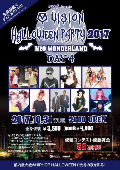 10.31 Halloween