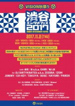 11.2(木)VISION秋祭り
