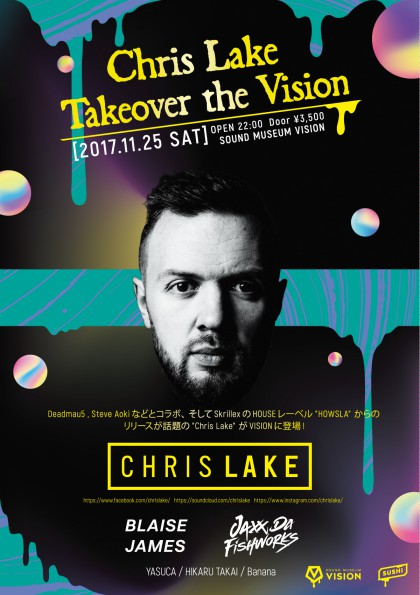 171125_ChrisLakeTakeovertheVision