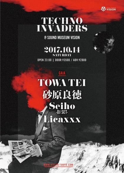 technoinvader171014v-01