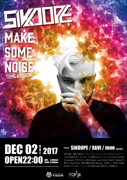 12.2(土)MAKE SOME NOISE