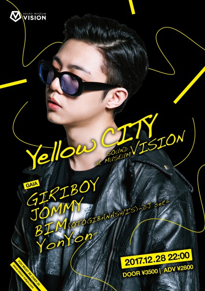 yellowcity171208v_f_2