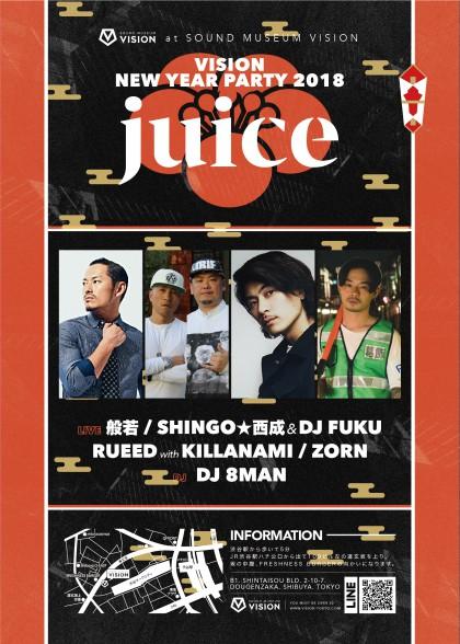 juice180106v_b