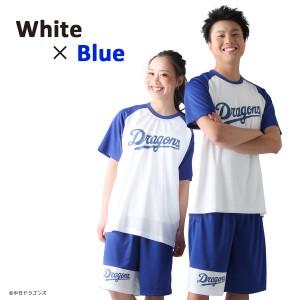 中日ドラゴンズ_ドライハーフ_ホワイトブルー