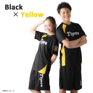 阪神タイガース_ドライハーフ_ブラックイエロー